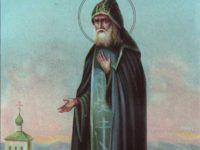 27 июня в г. Костомукше состоятся праздничные торжества, посвящённые дню памяти преподобного Елисея Сумского, Соловецкого, а также 790-летию крещения карелов