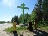 1 июля 2017 г. епископ Костомукшский и Кемский Игнатий освятил поклонный придорожный крест на повороте к п. Боровой