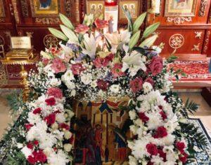 Принимаются пожертвования на цветы