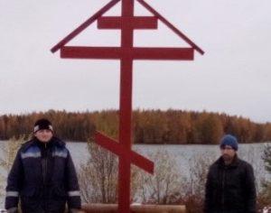 30 октября 2019 г.  состоится освящение Поклонного Креста памяти 26-ти убиенных мучеников в пос. Летнереченский