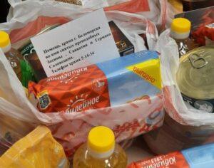 В Беломорске помогли продуктами нуждающимся