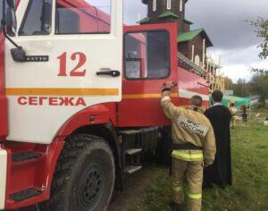 Пожарные и спасатели по всей стране приняли участие в благодарственном молебне в честь образа Божьей Матери «Неопалимая Купина»